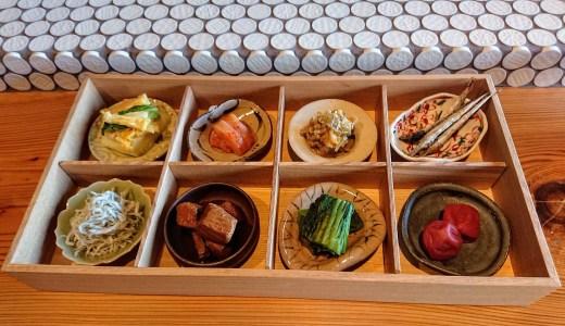 NIPPONIA HOTEL串本熊野街道の朝食。このホテルがもっと地元に溶け込むようにと願いを込めて