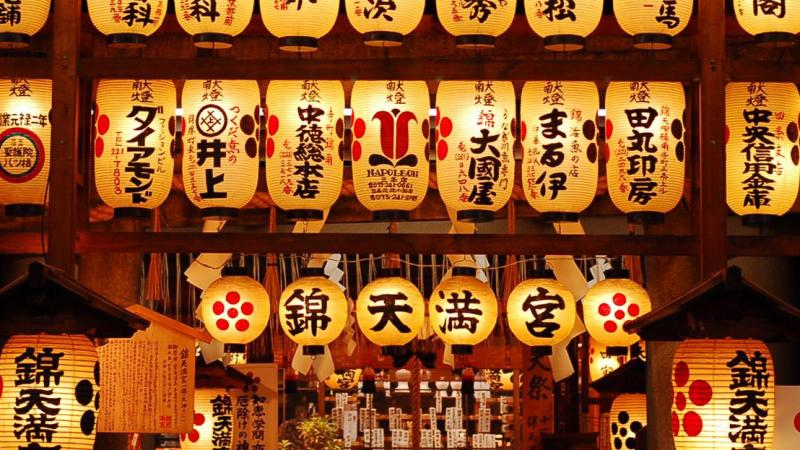 Kanji para iniciante