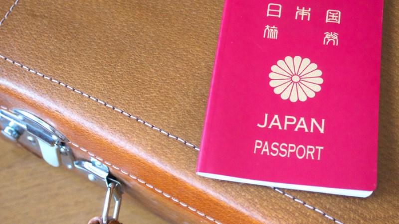 Como você pode obter residência permanente no Japão