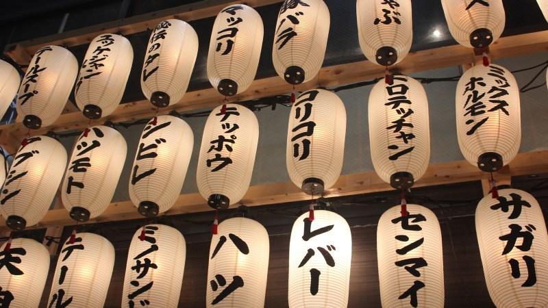 7 ditados japoneses para conhecer, usar e se tornar fluente – Parte 2