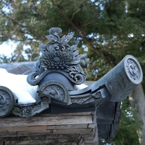 中尊寺の瓦紋