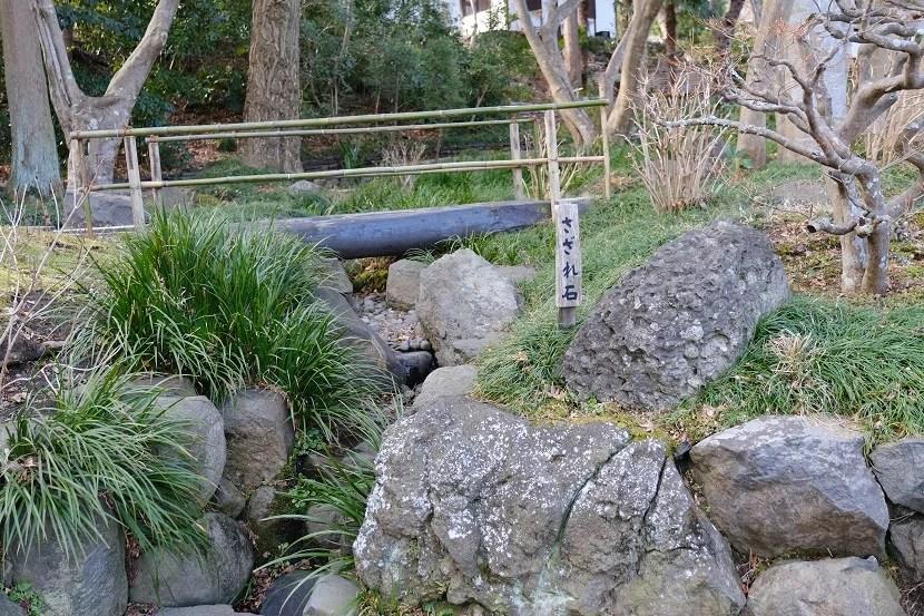 塩釜神社境内内のさざれ石の写真