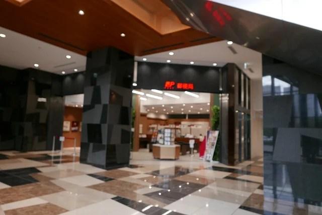 JR仙台イーストゲートビル郵便局の写真