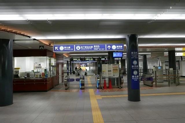 仙台駅地下鉄東改札口の写真