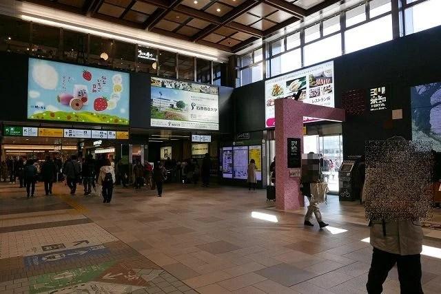 仙台駅中央改札出口付近