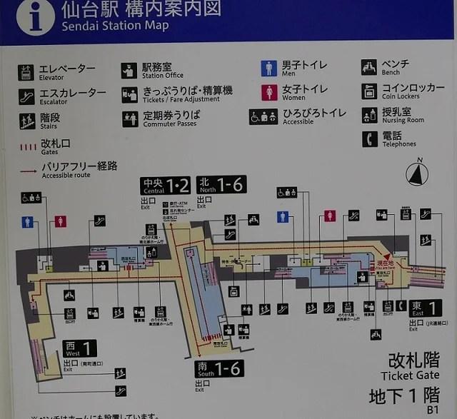 仙台地下鉄東改札付近の構内図