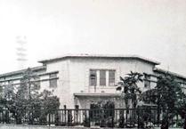 昭和37年4月~昭和51年11月:旧西が丘庁舎