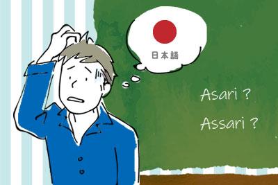 日本語の発音にとまどう非母語話者