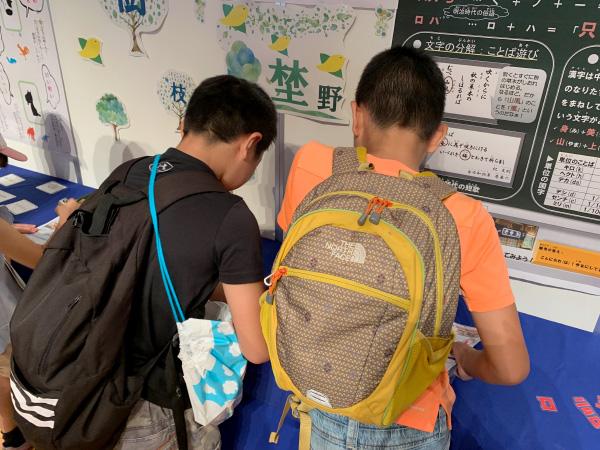 漢字パズルをする兄弟