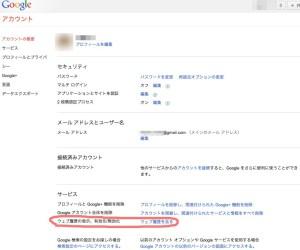 web_history