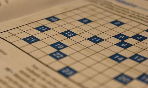 算数パズル