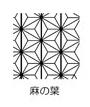 日本古代文様