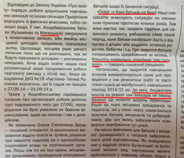 gazetka2