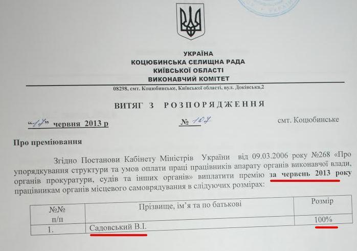 dovidka3