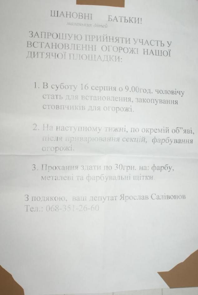 salivonov