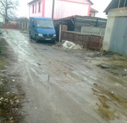 дорога, Кірова