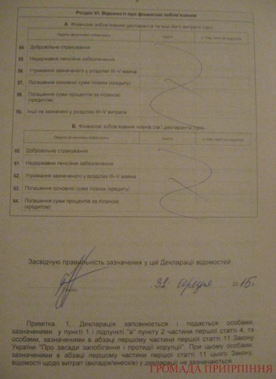 declaration10
