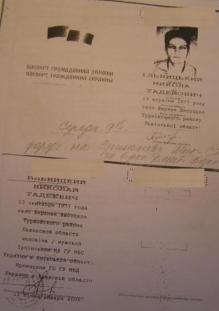 passport_mykola