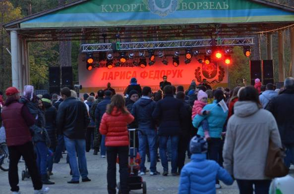 федорук_концерт_2
