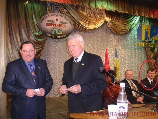 Інформація про кандидата до ВР Володимира Карплюка, яку необхідно знати виборцям
