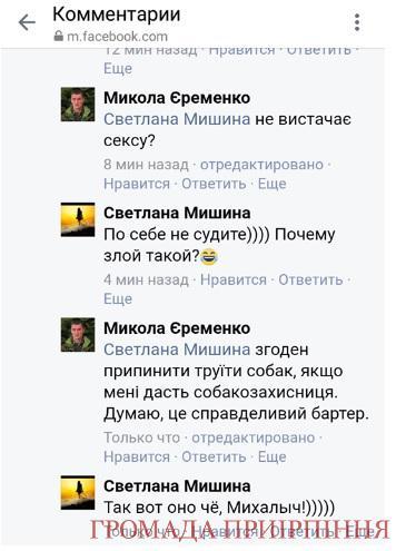 "Результат пошуку зображень за запитом ""ГКЧП під києвом Єременко алкозалежний"""