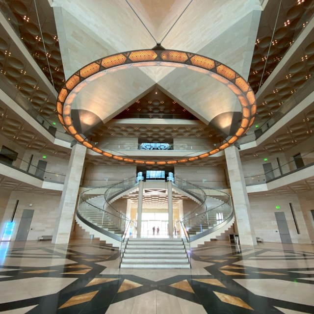 Main atrium of the Museum of Islamic Art in Doha, Qatar