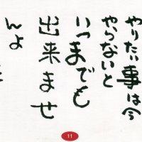 img415