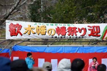 【日本三大旗祭り】 木幡の幡祭り2014 画像集(福島県二本松市)