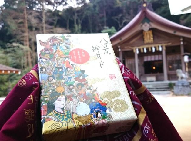 八百万の神カード・引き初め!