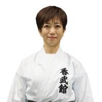 吉祥寺の親子空手教室香武館指導員