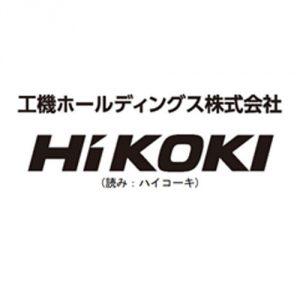 日立工機はHIKOKIに