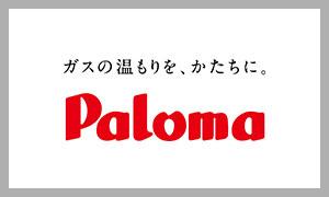 パロマ(Paloma)