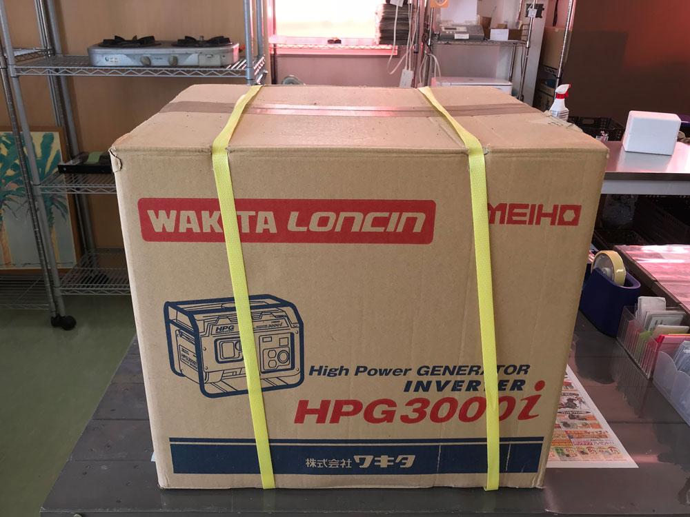 ワキタ発電機HPG3000i