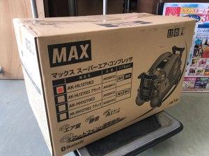 MAX_AK-HL1270E2