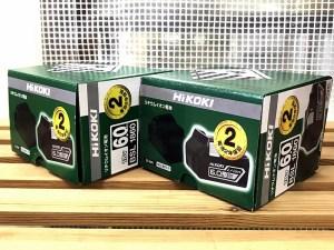 HiKOKI リチウムイオン電池 BSL1860 2個