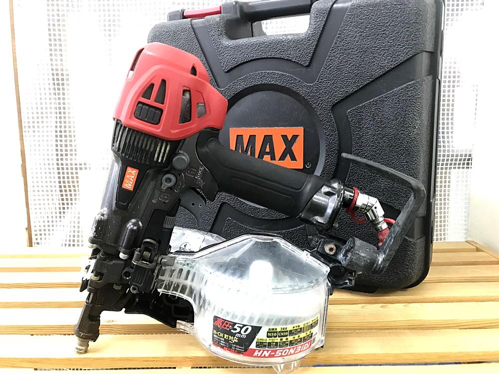MAX ロール釘打機 HN-50N(D)