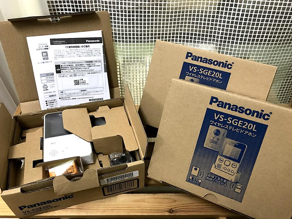 Panasonic ワイヤレステレビドアホン VS-SGE20L