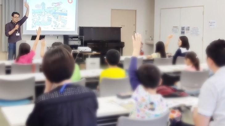 小学生向け認知症サポーター養成講座