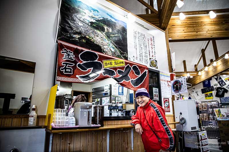 釜石ラーメン_Teragishi photo Studio®
