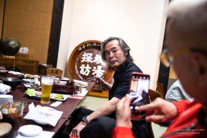 日本 秘湯を守る会