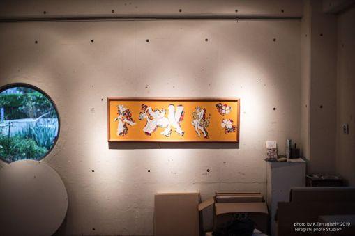 中本誠司現代美術館『小紋章子 個展』