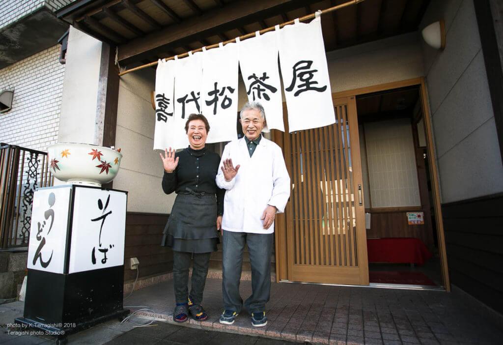 涌谷町 日本一の蕎麦を訪ねて!!#1『喜代松茶屋』老舗蕎麦屋 江戸時代より250年