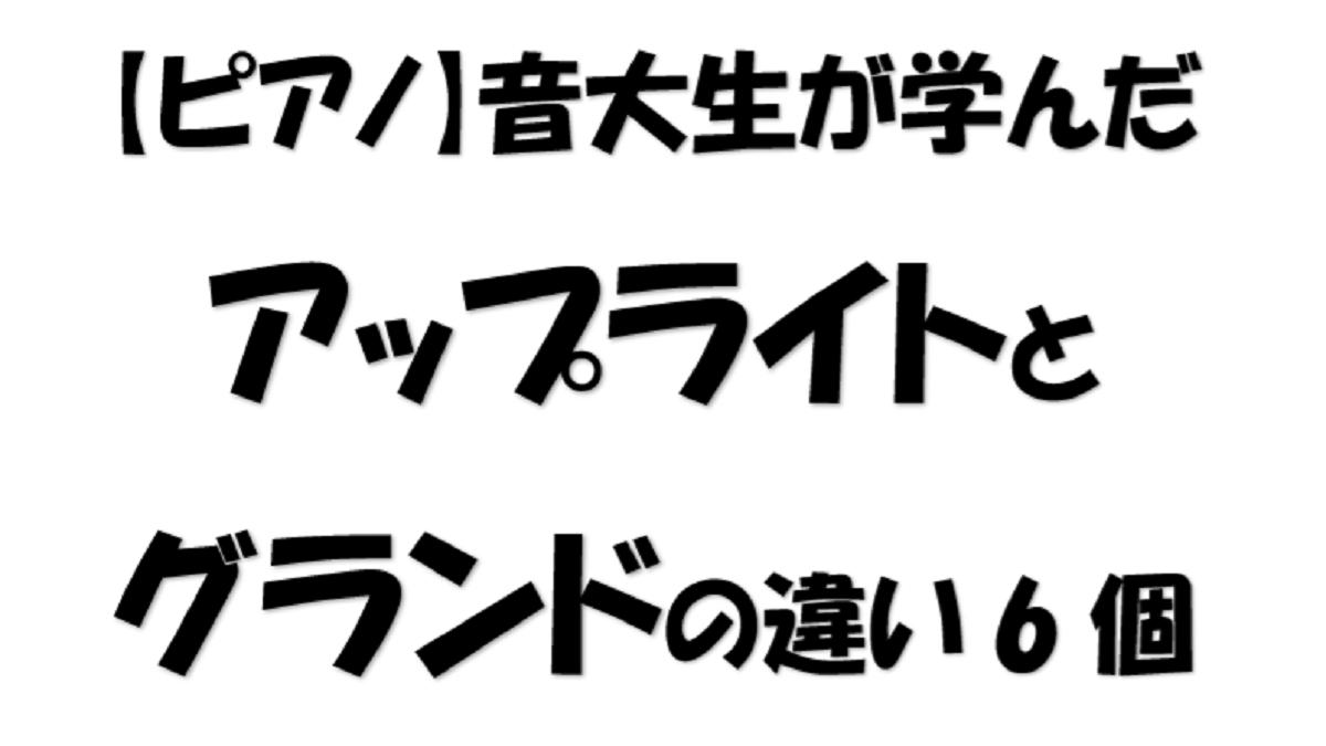 【ショパン】ショパンエチュードOp.10の解説とオススメ音源