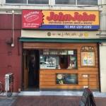 伊勢佐木町John John vs 本牧Boogie Cafe。横浜・酒と音楽とファーストフード。