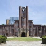 大学受験、近畿大学が一番人気。山本美月の大学の同窓生は3万人。2018年問題で大学再編は不可避なのに、何もできない大学たち。