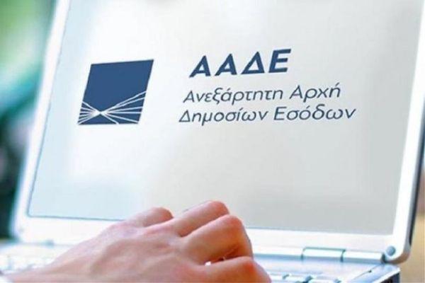 Ξεπέρασαν τα 108 δις ευρώ οι ληξιπρόθεσμες οφειλές προς την Εφορία