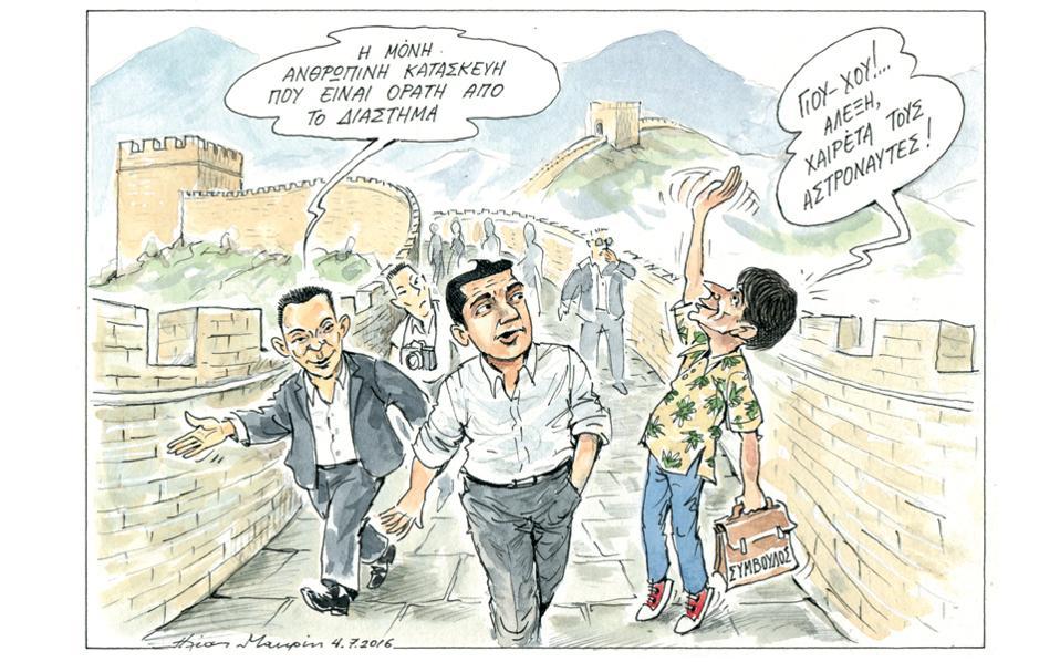 MAKRIS Tsipras sto Siniko
