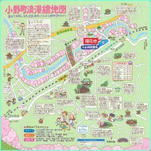 小野町浪漫絵地図