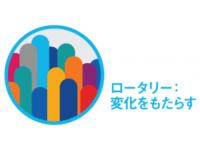 2017-18年度RIテーマ