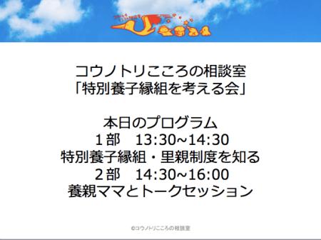 スクリーンショット 2016-07-01 21.02.52